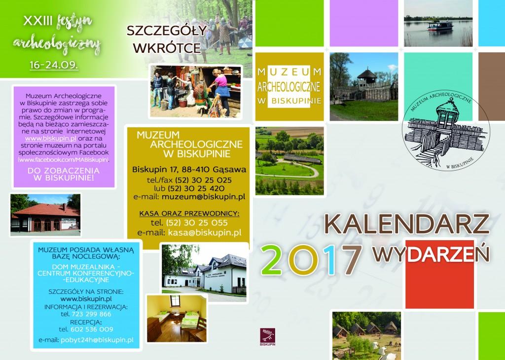 program2017